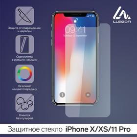 Защитное стекло 2.5D LuazON для iPhone X/XS/11PRO Ош
