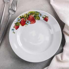 Тарелка мелкая «Клубника», d=20 см