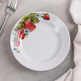 Тарелка мелкая «Клубника», d=17,5 см, гладкий край