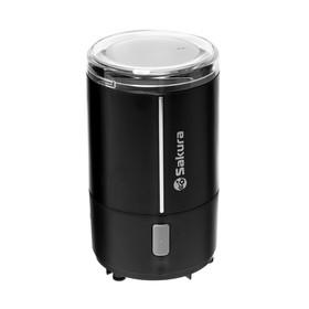 Кофемолка Sakura SA-6160WB, 150 Вт, 50 гр, черный