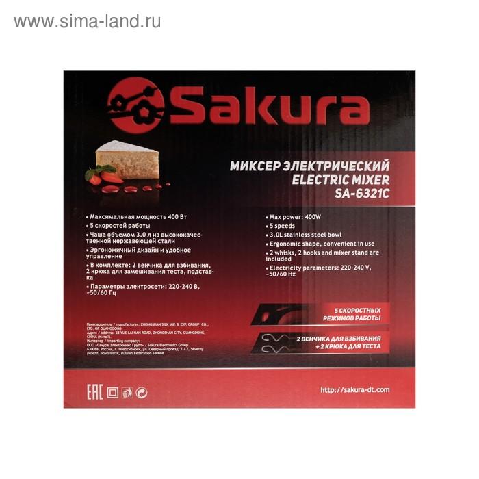 Миксер Sakura SA-6321CSW, стационарный, 400 Вт, 3 л, 5 скоростей, 4 насадки, серый