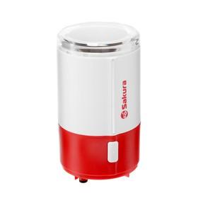 Кофемолка Sakura SA-6160WR 150 Вт, 50 гр, красный Ош