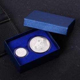 Набор монет подарочный «Санкт-Петербург», 2 шт Ош