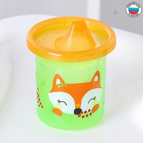 Поильник детский «Лисичка Соня» с твёрдым носиком, 200 мл, цвет зеленый/оранжевый