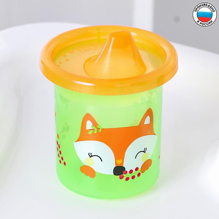 Поильник детский «Лисичка Соня» с твёрдым носиком 200 мл, цвет зеленый/оранжевый