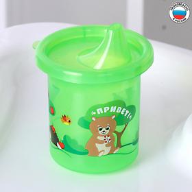 Поильник детский «Лесные друзья» с твёрдым носиком 200 мл, цвет зеленый
