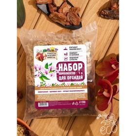 Набор компонентов для орхидей 'Рецепты Дедушки Никиты' 1л Ош