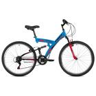 """Велосипед 26"""" Foxx Attack, 2020, цвет синий, размер 20"""""""