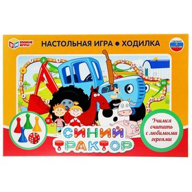 Настольная игра-ходилка «Синий трактор»