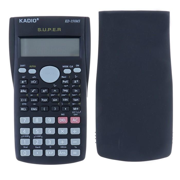Калькулятор инженерный, 10-разрядный, KK-350MS