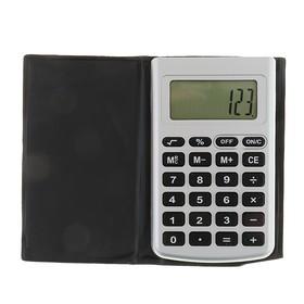 Калькулятор карманный, 8-разрядный, 2239 Ош