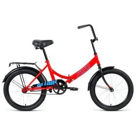 Велосипед 20' Altair City, 2020, цвет красный/голубой, размер 14' Ош