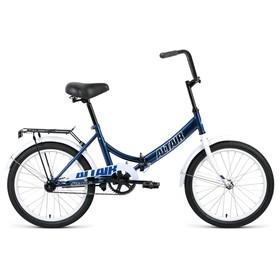 Велосипед 20' Altair City, 2020, цвет тёмно-синий/белый, размер 14' Ош