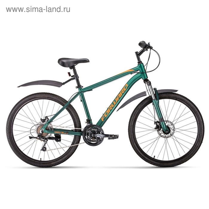"Велосипед 26"" Forward Hardi 2.0 disc, 2020, цвет зелёный матовый, размер 17"""