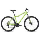 "Велосипед 29"" Forward Sporting 2.0 disc, 2020, цвет светло-зелёный/чёрный, размер 17"""