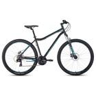 """Велосипед 29"""" Forward Sporting 2.0 disc, 2020, цвет черный/бирюзовый, размер 17"""""""