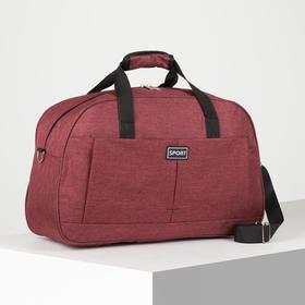 Сумка спортивная, отдел на молнии, наружный карман, длинный ремень, цвет бордовый