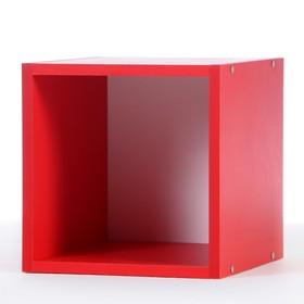 Полка-ящик для стеллажа Кубик Рубик, Красный Ош