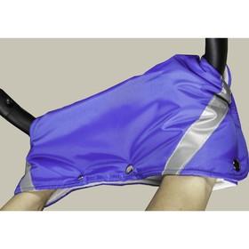 Муфта для рук «Сонная Сказка», цвет синий Ош