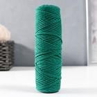 2121-Т.Зелёный