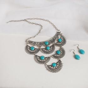 Набор 2 предмета: серьги, колье 'Эльфийское' ярусы, цвет голубой в чернёном серебре, L=43 Ош