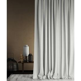 Негорючая портьера «Бали», размер 145 × 290 см, цвет светло-серый Ош