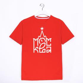 Футболка «Москва», р. M (48), цвет красный Ош