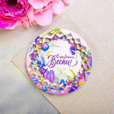Тарелка декоративная «С Праздником Весны», деревянная, Ø 18 см - Фото 1