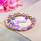 Тарелка декоративная «С Праздником Весны», деревянная, Ø 18 см - Фото 2