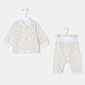 Комплект детский (кофточка, штанишки), цвет микс, рост 72 см (24) Ош