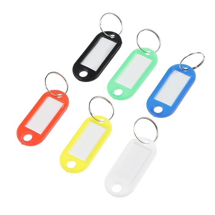 Бирка PALLADIUM для ключей, пластик, цвет микс , набор 6 шт