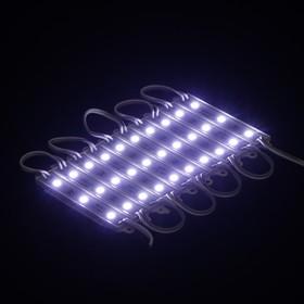 Светодиодна подсветка салона, 3 LED, 9х1.1 см, 12 В, IP68, клейкая основа, свет белый Ош