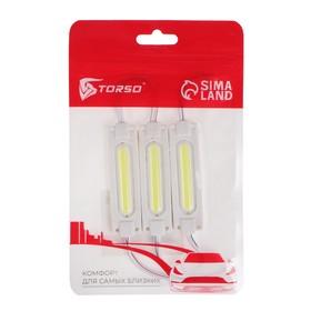 Светодиодная подсветка салона, COB, 7х1.6 см, 12 В, IP68, 1 Вт, клейкая основа, свет белый Ош