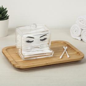 Органайзер для ватных палочек 'Глаза', 10,5 х 9,5 см Ош