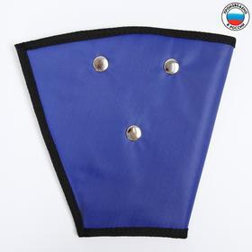 """Удерживающее устройство """"Mishute"""", цвет оксфорд синий"""