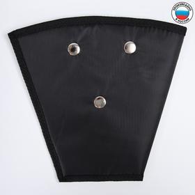 Удерживающее устройство 'Mishute', цвет оксфорд черный Ош