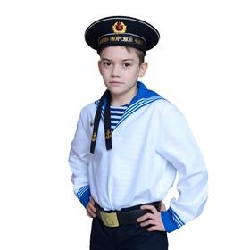 Костюм моряка для мальчика, фланка, тельняшка, бескозырка, ремень, рост 140 см Ош