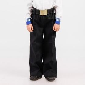 Брюки для мальчика, рост 134 см Ош