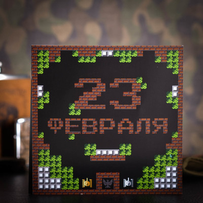 """Шоколадная открытка """"С 23 февраля. Танчики Денди"""" 4*5гр"""