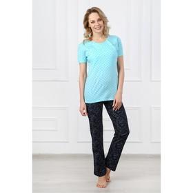 Костюм (футболка,брюки) 834 Светлана цвет голубой/черный, р-р 44 Ош