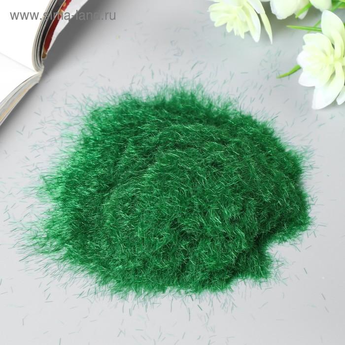 """Декор для создания миниатюр (деревья, газон) порошок флок """"Зелёный"""" набор 30 гр"""
