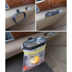 Держатель мусорного пакета в салон авто, 16.5х9 см, черный Ош