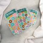 """Набор пакетов для хранения сыпучих продуктов 3 шт """"Пончики"""" 15х10/20х13/24,5х16,5, zip-lock   471833"""