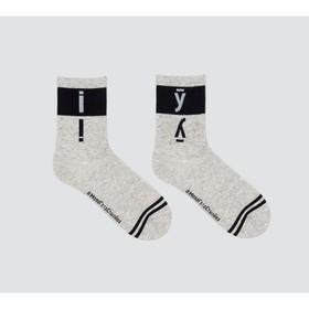 Носки женские, цвет светло-серый, размер 23