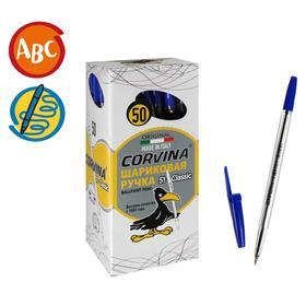 Ручка шариковая CORVINA 51, 0,7 мм, прозрачный корпус, стержень синий