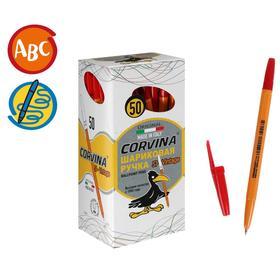 Ручка шариковая CORVINA 51, 0,7 мм, жёлтый корпус, стержень красный