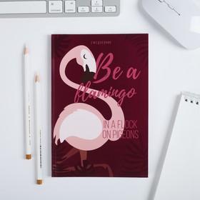 Ежедневник в точку 'Be a flamingo', 64 листа Ош