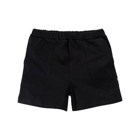 Шорты для мальчиков, рост 128 см, цвет чёрный