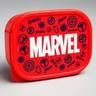 """Ланч-бокс прямоугольный 0,5 л  """"Марвел"""", Мстители"""