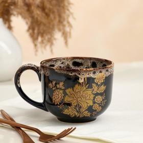 "Чашка ""Вероника"", коричневая, 450 мл"